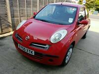 2005 Nissan Micra - 1.2 Petrol - Drives Good - Economical Car !!! - 1 Owner Car