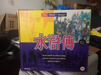 THE WATER MARGIN - CHINESE CULT TV SERIES BOX SET