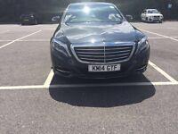 S class Mercedes 2014