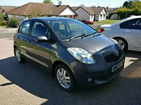 Toyota Yaris 2007 1.3litre, very good condition