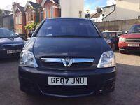 Vauxhall Meriva 1.4 i 16v Energy 5dr, Full service history