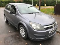 Vauxhall Astra Club TwinPort S-A 1598cc Petrol Automatic 5 door hatchback 54 Plate 01/12/2004 Grey