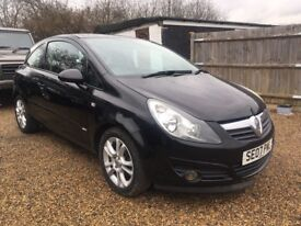 VAUXHALL CORSA 1.2 i 16v SXi HATCHBACK 3DR 2007*IDEAL FIRST CAR *CHEAP INSURANCE*EXCELLENT CONDITION