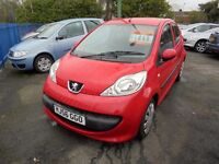 PEUGEOT 107 998cc URBAN 5 DOOR HATCH 2006-56, 2 FORMER KEEPERS AND PART SERVICE HISTORY