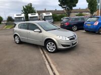 57 PLATE VAUXHALL ASTRA 1.8 DESIGN - ONLY DONE 52K- FULL DEALERSHIP HISTORY- 6 MONTHS WARRANTY