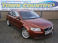 ***Dec 2007 Volvo S40 S D **NEW CLUTCH, FLYWHEEL & TIMING BELT**( passat a4 vectra mondeo jetta )