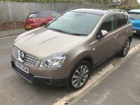 Nissan, QASHQAI, Hatchback, 2009, Manual, 1461 (cc), 5 doors
