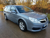 2008**Vectra 1.9 CDTi Exclusiv 5dr**5 STAMPS Service**Cambelt DONE**