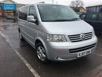 Volkswagen Caravelle Executive - 07 plate - Wheelchair accessible