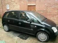 Vauxhall Meriva low miles