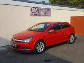 2009 VAUXHALL ASTRA 1.4 SXI RED 3 DOOR NATIONWIDE DELIVERY, WARRANTY, MINIMUM £200 PART EX, BARGAIN