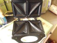 hinari sandwich toaster