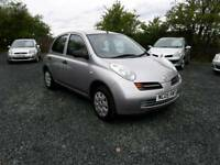 Nissan Micra 2005, 1.2, PSH+2 KEYS, CHEAP INSURANCE