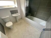 3 bedroom house in Mountfield Avenue, Sandiacre, Nottingham, NG10 (3 bed) (#786261)