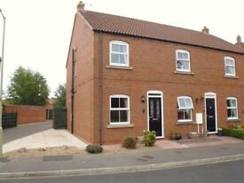 MODERN DOUBLE 2 BEDROOM, GARAGE WITH ELECTRIC, MAGPIE GARTH, CROSSGATES (end of Long Lane, Seamer)