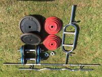 METAL WEIGHT PLATES AND BARS - TOTAL WEIGHT 84KG