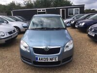 SKODA FABIA 1.2 HTP 12v 2 HATCHBACK 5DR 2009*VERY LOW MILEAGE*FULL SERVICE HISTORY*1 OWNER FROM NEW