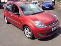 2007 Ford Fiesta 1.2 face lift model cheaper px welcome £925 Ono