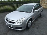2006 56 VAUXHALL VECTRA 1.8 LIFE 5 DOOR HATCHBACK - ONLY 2 KEEPERS FROM NEW - *JULY 2017 M.O.T*