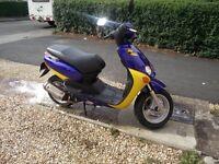 2004 Yamaha Neos 100cc (Not 125cc)