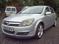 2005 05 VAUXHALL ASTRA 1.7 CDTI 16V SRI 5DR - **CHEAP TO RUN** - DIESEL - GREAT LOOKING CAR - PX