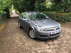 Vauxhall Astra - SOLD