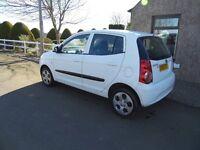Kia picanto 2, BARGAIN £2500, £30 road tax, low insurance, excellent condition. 58 mpg