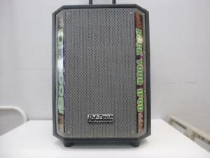 DJ Tech Amplifier Speaker - We Buy And Sell Pro Audio Equipment - 117850 - MH314404