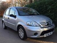 CITROEN C3 1.4 **2006* MOT EXPIRES DECEMBER 2018** IDEAL 1ST CAR**