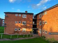 2 bedroom flat in Millbank, Warwick, CV34 (2 bed) (#943085)