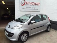 PEUGEOT 107 URBAN MOVE 1.0 ** £20 YEAR ROAD TAX ** NEW MOT ** 1 OWNER **