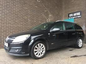 2005 VAUXHALL ASTRA DESIGN ESTATE **FULL SERVICE HISTORY** HALF LEATHER