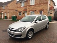 VAUXHALL ASTRA CLUB 1.4, 1 KEEPER, JUST SERVICED, LOW MILEAGE, MOT SEP 2017, HPI CLEAR