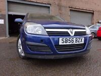 💥 56 VAUXHALL ASTRA 1.6 ACTIVE,5 DOOR,MOTFEB 018,2 OWNERS,2 KEYS,PART HISTORY,VERY RELIABLE CAR