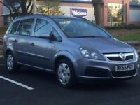 VAUXHALL ZAFIRA 2006 (55 REG)*£1399*7 SEATER*LOW MILES*LONG MOT*SERVICE HISTORY*PX WELCOME*DELIVERY