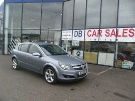 2008 08 VAUXHALL ASTRA 1.8 SRI 5D 140 BHP **** GUARANTEED FINANCE ****