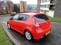 2010 Hyundai i30 Edition, Low Mileage, One Previous Owner, Superb Condition,Book Value £4300