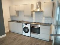 2 bedroom flat in Newline, Bradford, BD10 (2 bed) (#950545)