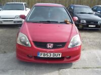 BREAKING HONDA CIVIC TYPE R EP3 AND A CIVIC 1.6 SPORT EP2 CAN POST PARTS