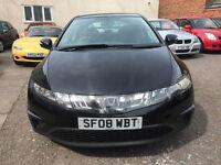 Honda Civic 1.4 i DSI SE Plus 5dr - 2008, 1 Owner, 12 Months MOT, 81K Miles, Service History, £3495