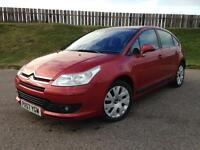 2007 CITROEN C4 VTR+ 1.6 16V - 67K MILES - F.S.H - TOP SPEC - 5 STAR NCAP RATING - 3 MONTHS WARRANTY