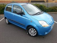 Bargain Car!!!! Drives Lovely / Long MOT / Very Economical and Reliable / PLEASE READ!!!