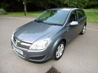Vauxhall Astra CLUB 16V E4 FULL SERVICE HISTORY (moreland grey metallic) 2007