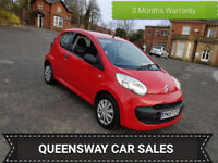 2007 CITROEN C1 VIBE,12 MONTHS MOT,£20 ROAD TAX,CHEAP INSURANCE,2 KEYS,HPI CLEAR,P/X ...