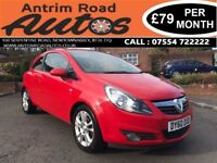2010 VAUXHALL CORSA 1.2 SXI ** LOW MILES ** FINANCE AVAILABLE WITH NO DEPOSIT **