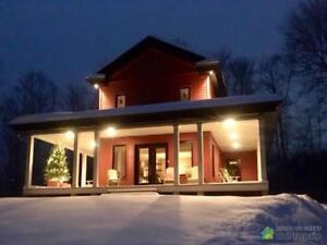 409 900$ - Maison 2 étages à vendre à Cantley