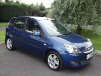 2007 FORD FIESTA 1.25 ZETEC CLIMATE - CHOICE OF 2