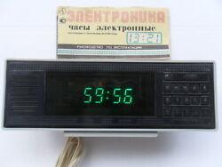 Vintage Russian Table Alarm Clock Watch Elektronika 7 Digital Led Electrical