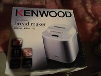 BreadMaker for Sale - excellent results and condition