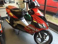 "09 Aprilia SR 50cc ""HURRICANE CAR & MOTORCYCLE SALES"""